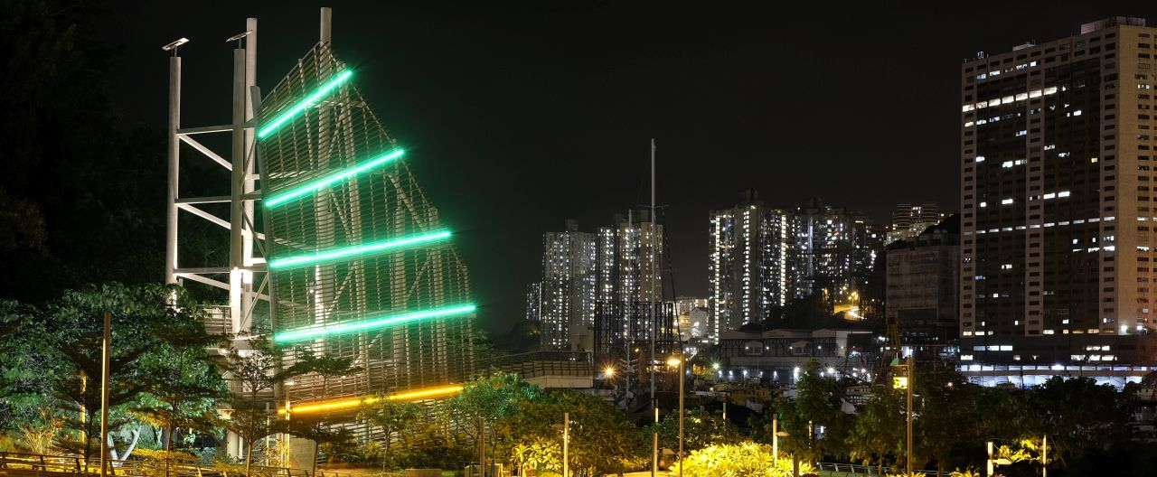 Ap Lei Chau Wind Tower Park, Hong Kong